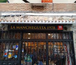 Imagen de Restaurante La Mancheguita 1978