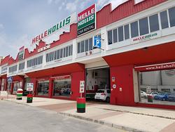 Helle Hollis Car Rental AUTOMOVILES: ALQUILER