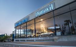 Imagen de Concesionario Mercedes-Benz y Smart Dimóvil Murcia