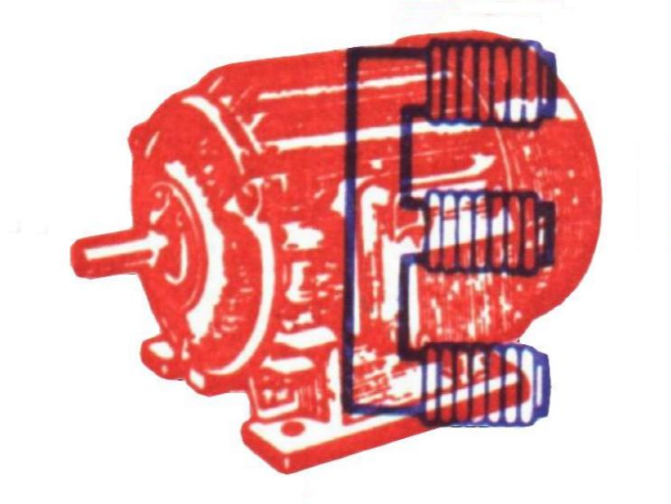 Electromecánica Romero Gómez S.l.