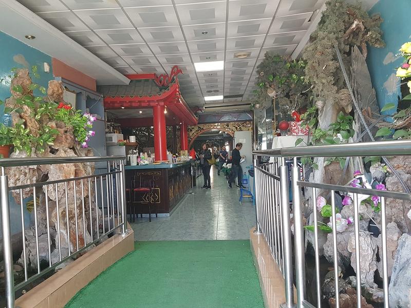 Restaurante Chino Hong Kong 2