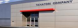 Imagen de Tanatori Crematori Company
