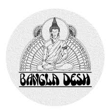 Discos Bangla Desh