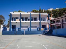 Imagen de Platero Green School