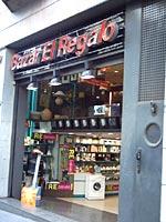 Bazar El Regalo Barcelona Padilla 237 Tienda 1 Bazares Páginas Amarillas