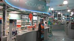 Imagen de Farmacia 24 Horas Jaén