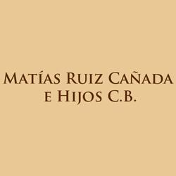 Carpintería de Madera Matías Ruiz Cañada e Hijos - Carpintería Badajoz