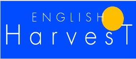 English Harvest