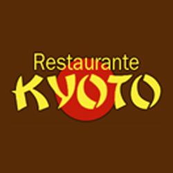 e6dc20d18 Restaurantes con música en directo en Tias | PÁGINAS AMARILLAS