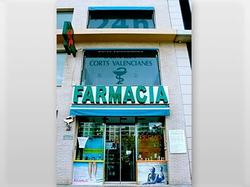 Imagen de Farmacia 24 Horas Corts Valencianes