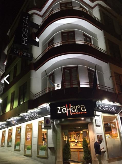 Imagen de Zahara Ferrol Hostal Cafetería