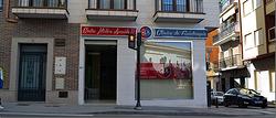 Centros Médicos Avenida II CENTROS MEDICOS