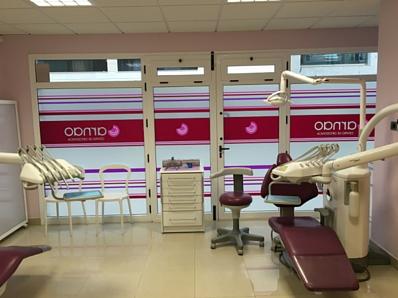 Arnao Centro De Ortodoncia Telde