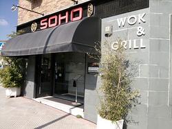 Imagen de Soho Wok & Grill