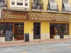 Imagen de Restaurante La Matanza Castellana