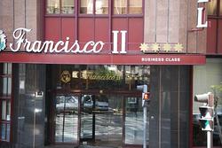 Imagen de Hotel Francisco II
