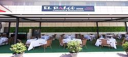 Imagen de Restaurante El Barco 2008