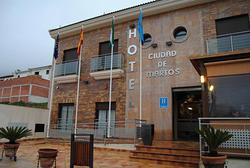 Imagen de Hotel Ciudad de Martos