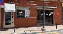 Imagen de Carnicería Charcutería Marga
