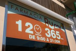 Imagen de Farmacia Rumi 12 Horas