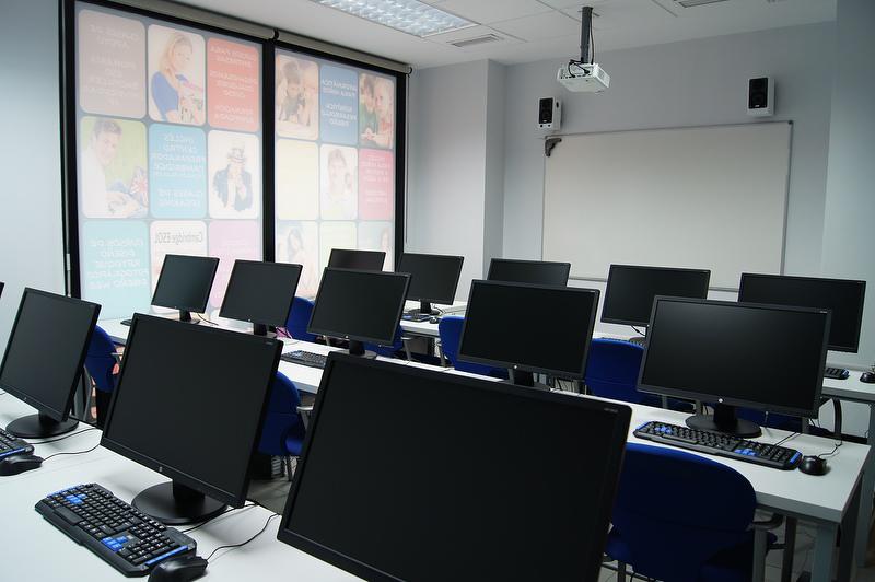 Centro de Estudios Integrales ACADEMIAS DE IDIOMAS