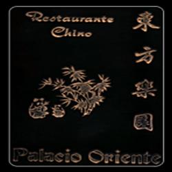 Restaurante Chino Palacio de Oriente