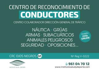Centro Reconocimiento Médico - Clínica Ojos Negros