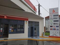 Imagen de Estación De Servicio Bandeira
