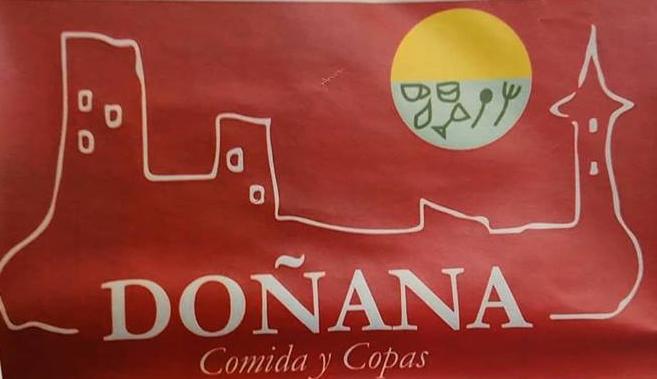 Cafetería Restaurante Doñana