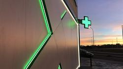 Farmacia Boti Madrid
