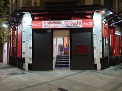 Imagen de Restaurante Peruano D´Gala resto-bar