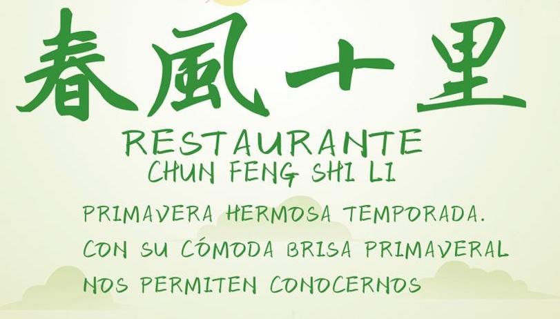 Restaurante Chun Feng Shi LI