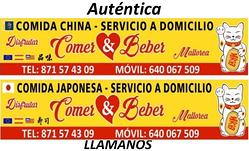 Imagen de Disfrutar: Comer & Beber Mallorca