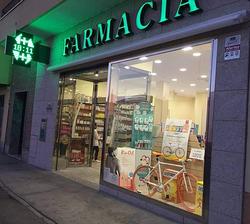Imagen de Farmacia Lda. Adela Valhondo Valhondo
