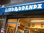 Libreria Amaya PAPELERIA: ESTABLECIMIENTOS