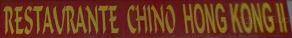 Restaurante Chino Hong-Kong II