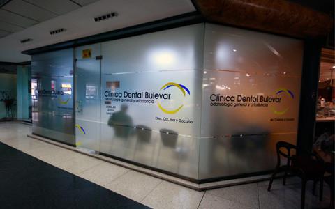 Clínica Dental Bulevar 4