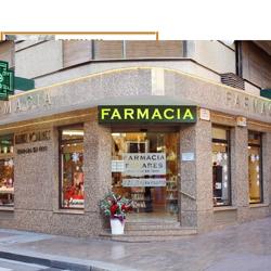 Imagen de Farmacia Pomares Glorieta Fundada En 1888