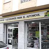 Automoviles Recambios Garcia AUTOMOVILES RECAMBIOS Y ACCESORIOS: ESTABLECIMIENTOS