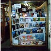 Librería Náutica LIBRERIAS
